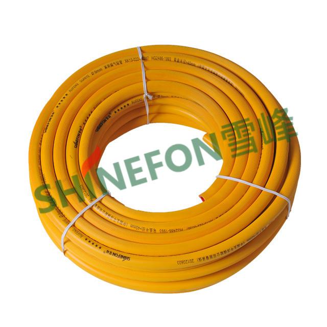 A管-黄色